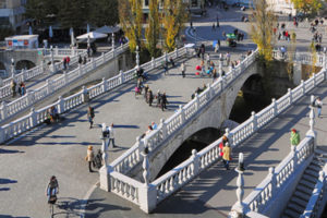 The Triple Bridge, Ljubljana